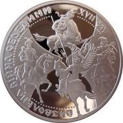 Ukraine 20 Hryven The Liberation War Middle 17th Century Cossack Age 1998 Proof KM# 58 ВИЗВОЛЬНА ВІЙНА СЕРЕДИНИ XVII СТ. coin reverse
