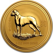 Australia 200 Dollars Lunar Dog (Series I) 2006 2006 2 OZ 9999 GOLD coin reverse