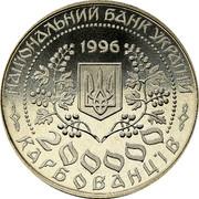 Ukraine 200000 Karbovantsiv 125th anniversary of Lesya Ukrainka 1996 Prooflike KM# 17 НАЦІОНАЛЬНИЙ БАНК УКРАЇНИ 1996 200000 КАРБОВАНЦІВ coin obverse
