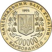 Ukraine 200000 Karbovantsiv Bohdan Khmelnytsky 1995 Prooflike KM# 9 НАЦІОНАЛЬНИЙ БАНК УКРАЇНИ 1995 200000 КАРБОВАНЦІВ coin obverse