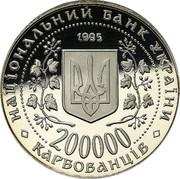 Ukraine 200000 Karbovantsiv Hero-City of Kyiv 1995 Prooflike KM# 13 НАЦІОНАЛЬНИЙ БАНК УКРАЇНИ 1995 200000 КАРБОВАНЦІВ coin obverse
