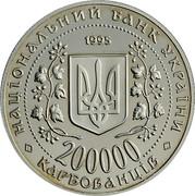 Ukraine 200000 Karbovantsiv Hero-City Sevastopol Victory WWII 1995 Prooflike KM# 14 НАЦІОНАЛЬНИЙ БАНК УКРАЇНИ 1995 200000 КАРБОВАНЦІВ coin obverse