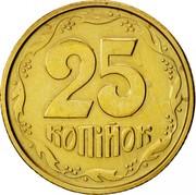 Ukraine 25 Kopiyok Without mintmark 1994 KM# 2.1a 25 КОПІЙОК coin reverse