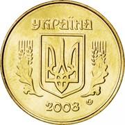 Ukraine 25 Kopiyok Without mintmark 2008 Prooflike KM# 2.1b УКРАЇНА coin obverse