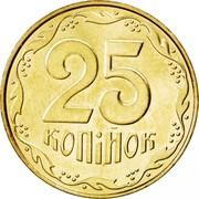 Ukraine 25 Kopiyok Without mintmark 2008 Prooflike KM# 2.1b 25 КОПІЙОК coin reverse