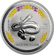 Australia 30 Dollars Year of the Snake (Diamond Eye) 2001 2001 1 KILO 999 SILVER coin reverse