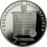 Ukraine 5 Hryven 1100 Years of Perejaslav-Khmelnytskyi 2007 KM# 531 НАЦІОНАЛЬНИЙ БАНК УКРАЇНИ РІК 6415 (907)... ЗАЖАДАВ ОЛЕГ ...ДАВАТИ УГЛАДИ НА РУСЬКІ ГОРОДИ... І НА ПЕРЕЯСЛАВЛЬ... 5 ГРИВЕНЬ 2007 coin obverse