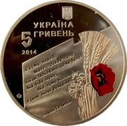 Ukraine 5 Hryven 70 Years of Liberation from Fascist invaders 2014 KM# 744 УКРАЇНА 5 ГРИВЕНЬ 2014 Я ЄСТЬ НАРОД, ЯКОГО ПРАВДИ СИЛА НІКИМ ЗВОЙОВАНА ЩЕ НЕ БУЛА. ЯКА БІДА МЕНЕ, ЯКА ЧУМА КОСИЛА!... А СИЛА ЗНОВУ РОЗЦВІЛА... ПАВЛО ТИЧИНА coin obverse