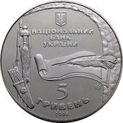 Ukraine 5 Hryven 975 Years of the City of Bohuslav 2008 KM# 512 НАЦІОНАЛЬНИЙ БАНК УКРАЇНИ 5 ГРИВЕНЬ 2008 coin obverse