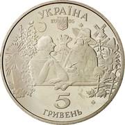 Ukraine 5 Hryven Sorochynsky Fair 2005 KM# 368 УКРАЇНА 2005 5 ГРИВЕНЬ coin obverse