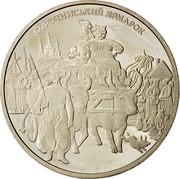 Ukraine 5 Hryven Sorochynsky Fair 2005 KM# 368 СОРОЧИНСЬКИЙ ЯРМАРОК coin reverse