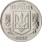 Ukraine 5 Kopiyok 1992 KM# 7 Reform Coinage УКРАЇНА coin obverse