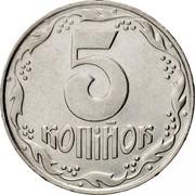 Ukraine 5 Kopiyok 1992 KM# 7 Reform Coinage 5 КОПІЙОК coin reverse