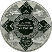 Ukraine 50 Hryven 20 Years of Ukraine's Independence 2011 KM# 631 20 РОКІВ НЕЗАЛЕЖНОСТІ УКРАЇНИ 24 СЕРПНЯ 1991 Р. coin reverse
