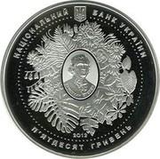 Ukraine 50 Hryven 200 Years of the Nikitsky Botanical Garden 2012 KM# 674 НАЦІОНАЛЬНИЙ БАНК УКРАЇНИ П'ЯТДЕСЯТ ГРИВЕНЬ 2012 coin obverse