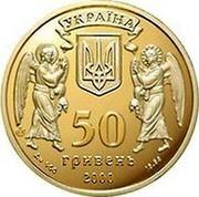 Ukraine 50 Hryven Baptizing Kiev Rus 2000 Christianity Volodymyr the Great 2000 Proof KM# 125 УКРАЇНА 50 ГРИВЕНЬ 2000 AU 900 15.55 coin obverse