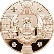 Ukraine 50 Hryven Christmas 1999 Proof KM# 124 - coin reverse