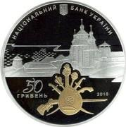 Ukraine 50 Hryven Island of Khortytsia in the Dnieper - the Cradle of Ukrainian Cossacks 2010 Proof KM# 609 НАЦІОНАЛЬНИЙ БАНК УКРАЇНИ 50 ГРИВЕНЬ 2010 coin obverse