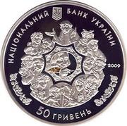 Ukraine 50 Hryven Night before Christmas 2009 Proof KM# 564 НАЦІОНАЛЬНИЙ БАНК УКРАЇНИ 2009 50 ГРИВЕНЬ coin obverse