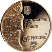 Ukraine 50 Hryven Sacred Treasures - Nestor Chronicler 2006 Proof KM# 426 НАЦІОНАЛЬНИЙ БАНК УКРАЇНИ 50 ГРИВЕНЬ 2006 AU 900 15,55 coin obverse