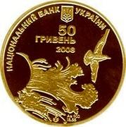 Ukraine 50 Hryven Swallow's Nest Castle 2008 Proof KM# 525 НАЦІОНАЛЬНИЙ БАНК УКРАЇНИ 50 ГРИВЕНЬ 2008 AU 900 15,55 coin obverse