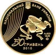 Ukraine 50 Hryven Ukrainian Ballet 2010 Proof KM# 595 НАЦІОНАЛЬНИЙ БАНК УКРАЇНИ AU900 15,55 50 ГРИВЕНЬ 2010 coin obverse