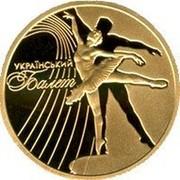 Ukraine 50 Hryven Ukrainian Ballet 2010 Proof KM# 595 УКРАЇНСЬКИЙ БАЛЕТ coin reverse