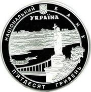 Ukraine 50 Hryven Visit of Patriarch Bartholomew I to Ukraine 2008 Proof KM# 526 НАЦІОНАЛЬНИЙ БАНК П'ЯТДЕСЯТ ГРИВЕНЬ УКРАЇНА 2008 coin obverse