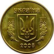 Ukraine 50 Kopiyok Non magnetic 2008 KM# 3.3b УКРАЇНА coin obverse