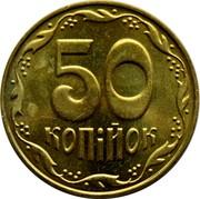Ukraine 50 Kopiyok Non magnetic 2008 KM# 3.3b 50 КОПІЙОК coin reverse