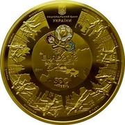 Ukraine 500 Hryven UEFA Euro 2012 2011 KM# 646 НАЦІОНАЛЬНИЙ БАНК УКРАЇНИ UEFA EURO 2012 500 ГРИВЕНЬ 2011 КИЇВ ДОНЕЦЬК ЛЬВІВ ХАРКІВ WROCLAW POZNAN GDANSK WARSZAWA coin obverse
