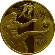 Ukraine 500 Hryven UEFA Euro 2012 2011 KM# 646 ФІНАЛЬНИЙ ТУРНІР ЧЕМПІОНАТУ ЄВРОПИ З ФУТБОЛУ 2012 Р. coin reverse