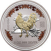 Australia 8 Dollars Year of the Rooster 2005 2005 5 OZ 999 SILVER coin reverse