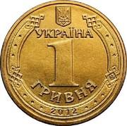 Ukraine Hryvnia UEFA Euro 2012 2012 KM# 668 УКРАЇНА 1 ГРИВНЯ 2012 coin obverse