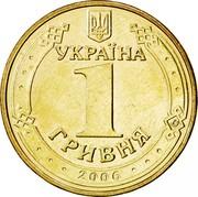 Ukraine Hryvnia Volodymyr the Great 2006 Prooflike KM# 209 УКРАЇНА 1 ГРИВНЯ 2011 coin obverse