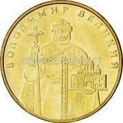 Ukraine Hryvnia Volodymyr the Great 2006 Prooflike KM# 209 ВОЛОДИМИР ВЕЛИКИЙ coin reverse
