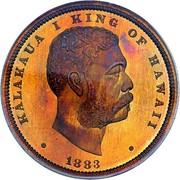 USA 1/2 D 1883 Proof KM# 6a Hawaii KALAKAUA I KING OF HAWAII coin obverse
