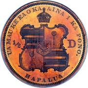 USA 1/2 D 1883 Proof KM# 6a Hawaii UA MAU KE EAOKA AINA I KA PONO HAPALUA 1/2 D coin reverse