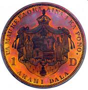 USA 1 D 1883 Proof KM# 7a Hawaii UA MAU KE EAOKA AINA I KA PONO AKAHI DALA 1 D coin reverse