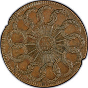USA Cent Fugio 1787 KM# EA33 AMERICAN CONGRESS. WE ARE ONE coin reverse