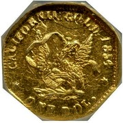 USA One Dol. Liberty Octagonal 1854 KM# 13.1 CALIFORNIA GOLD ONE DOL. *YEAR* coin reverse