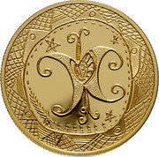 Canada 200 Dollars A butterfly in the traditional Mikmaq double curve. 1999 Proof KM# 358 - coin reverse
