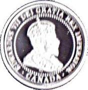Canada Cent Farewell to the Penny 2012 Proof KM# 1342 GEORGIVS V REX ET IND:IMP: coin obverse