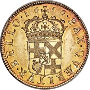 UK 1 Broad Oliver Cromwell 1656 KM# Pn25 ∙16 56∙ PAX ∙ QVÆRITVR ∙ BELLO ∙ coin reverse