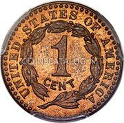 USA 1 Cent Pattern One Cent 1896 KM# Pn1860 coin reverse