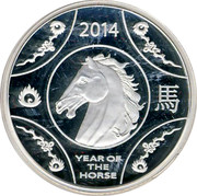 Australia 1 Dollar Year of the Horse 2014 Proof 2014 YEAR OF THE HORSE coin reverse