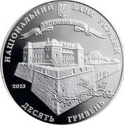 Ukraine 10 Hryven 1120 Years City of Uzhhorod 2013 Proof НАЦІОНАЛЬНИЙ БАНК УКРАЇНИ УЖГОРОДСЬКИЙ ЗАМОК 2013 ДЕСЯТЬ ГРИВЕНЬ coin obverse