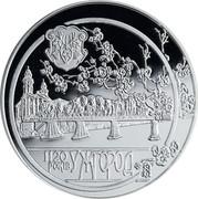 Ukraine 10 Hryven 1120 Years City of Uzhhorod 2013 Proof 1120 РОКІВ УЖГОРОД coin reverse