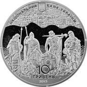 Ukraine 10 Hryven 900 years of Tale of Bygone Years 2013 Proof НАЦІОНАЛЬНИЙ БАНК УКРАЇНИ 10 ГРИВЕНЬ 2013 coin obverse