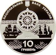 Ukraine 10 Hryven Catherines Glory Ship 2013 Proof НАЦІОНАЛЬНИЙ БАНК УКРАЇНИ 2013 10 ГРИВЕНЬ coin obverse